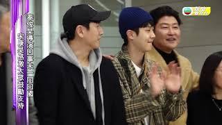 娛樂新聞台 | 上流寄生族成奧斯卡大贏家 台前幕後凱旋返韓 | 最佳電影 | 小金人