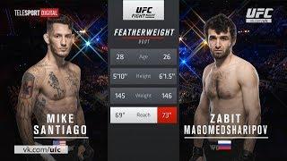 Первый бой Забита Магомедшарипова в UFC
