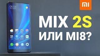 Xiaomi Mi Mix 2S лучше, чем Mi8: распаковка и причины