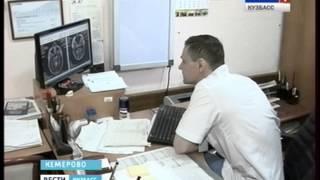 Впервые в Сибири врачи удалили опухоль на стволе головного мозга