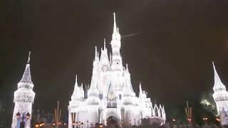 The Kiss Goodnight - Magic Kingdom - Closing Announcement  - Walt Disney World HD 1080p