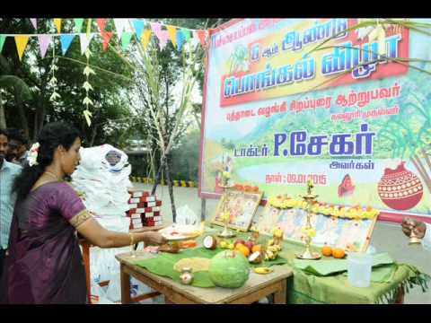 C. Kandaswamy Naidu College for Men video cover2