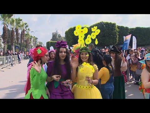 Φεστιβάλ Πορτοκαλιάς στα Άδανα της Τουρκίας