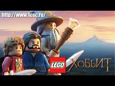Видео № 0 из игры LEGO Hobbit (ЛЕГО Хоббит) [X360]