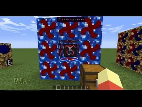 【Minecraft】ProjectEのアドーン!PEAAとPEEXの紹介!【ゆっくり解説】