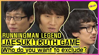 [RUNNINGMAN THE LEGEND]JAESUK! TRUTH GAME!(ENG SUB)