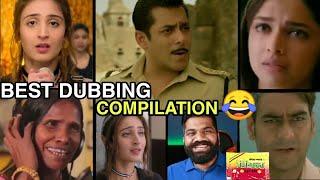 Best Funny Dub Compilation 😂 | Dabangg 3 | Salman Khan | Sonakshi Sinha | Shubham Chandra Vines