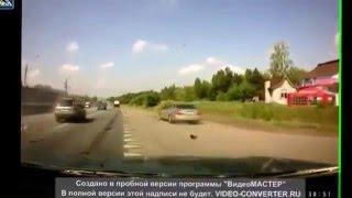 аварии автомобильные