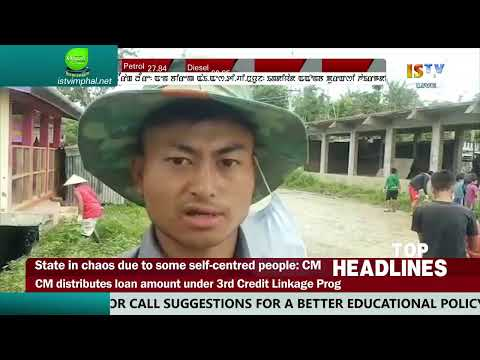 3 PM MANIPURI NEWS   22nd JULY 2019 / LIVE