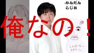 炉辺ラジオ10前編