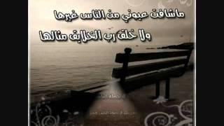 حامد زيد قصيدة أمي