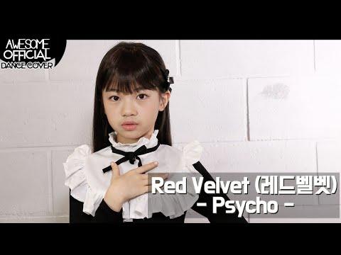 나하은(Na Haeun) - Red Velvet (레드벨벳) - Psycho - Dance Cover