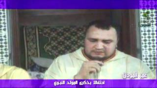 preview picture of video 'quran omar elmouden www.ksarnet.com'