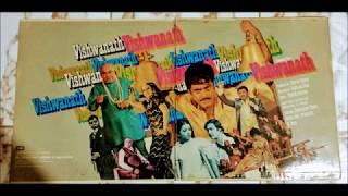 Lata Mangeshkar_Hawa Se Halki Hoon Aaj (Vishwanath