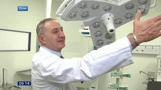 Новый высокотехнологичный перинатальный центр открылся в Сочи