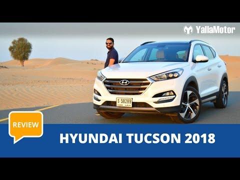 Hyundai UAE - 2019-2020 Hyundai Models, Prices and Photos | YallaMotor