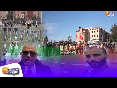 العرب اليوم - شاهد: نادي رحال يفوز بدوري أمل الدروة على حساب النادي الإفريقي