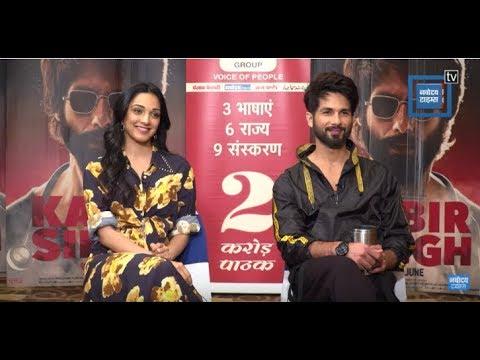Exclusive interview with Shahid Kapoor and Kiara Advani