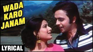 Wada Karo Janam Song With Lyrics   Vinod Mehra Special   Kishore Kumar   Lata   Sabse Bada Rupaiya