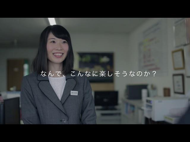 Recruit Movie(信幸プロテック)