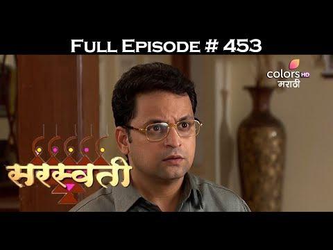 Saraswati - 30th May 2017 - सरस्वती - Full Episode HD