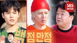 The Flavor Of Rest Areas EP8 Heechul, Yang Se Hyung, Dongjun