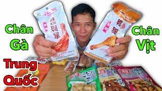 Lâm Vlog - Ăn Thử Chân Gà Chân Vịt và Đùi Gà của Trung Quốc | Các Món Ăn Vặt Của Trung Quốc
