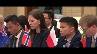 8th Model ASEM - If I were an ASEM Diplomat...