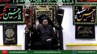 Shahadat Imam Ali - 21 Ramadan - Maulana Muhammad Ali Naqvi