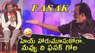 FASAK VIDEO: Brahmanandam Hilarious Punches on Mohan Babu | Tollywood Comedy Video | Telugu Varthulu