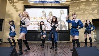GFRIEND、新曲「SUNRISE」披露 ダンスのポイントをレクチャー JAPAN 2nd SINGLE「SUNRISE」発売記念フリーライブ