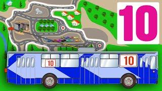 Городской транспорт. Троллейбус. Учим цифры до 10.