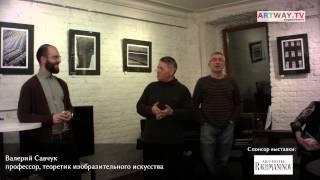 Абсолютный Вывод выставка в фотогалереи Рахманинов Дворик