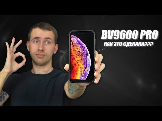 Видео Blackview Bv9600 PRO (Копия)