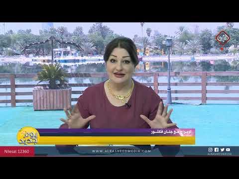 شاهد بالفيديو.. الابراج مع جنان فكتور 2019/8/14 - تعرف على برجك اليوم