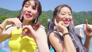 Chic Angel - Sea (바다) (feat. Cupid)