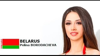 Polina Borodacheva Contestant from Belarus for Miss World 2016 Introduction