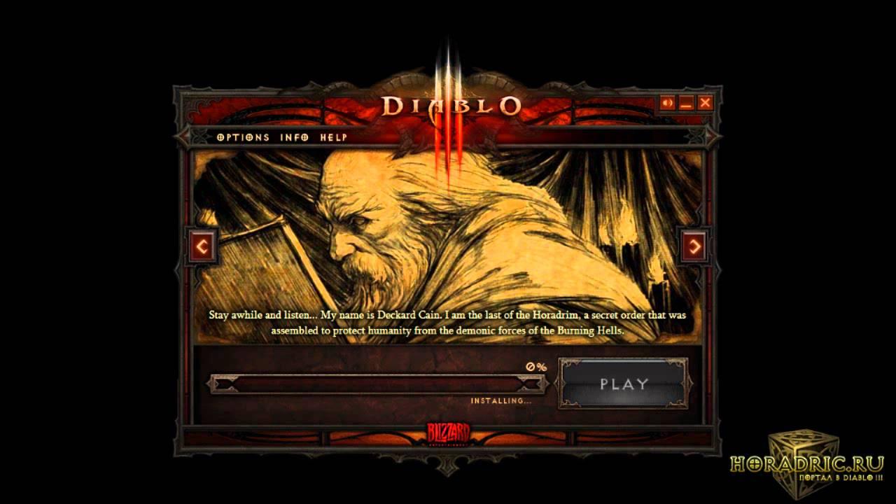 Diablo III Has The Best Installation Music I've Heard In Years