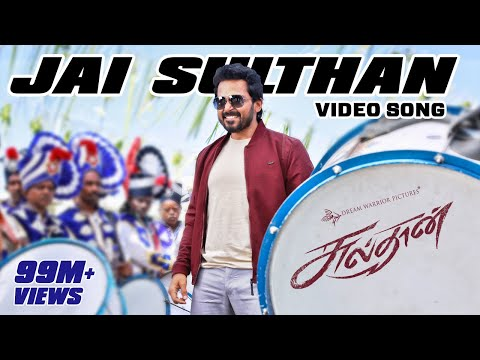 Jai Sulthan Video (Tamil) - Sulthan