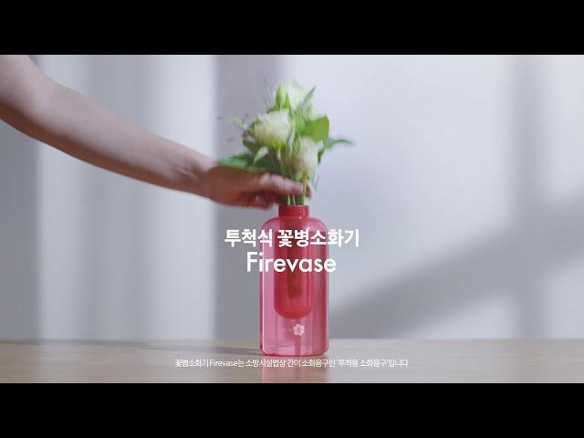sddefault Блог - Мощная граната-огнетушитель от Samsung