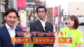 2019/06/18放送・知ったかぶりカイツブリにゅーす