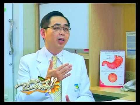 รักษาเส้นเลือดขอดเส้นเลือดนกอินทรี