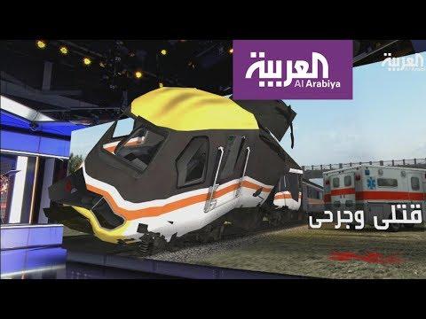 العرب اليوم - شاهد: سيناريو حادث القطار المغربي في منطقة بوقنادل