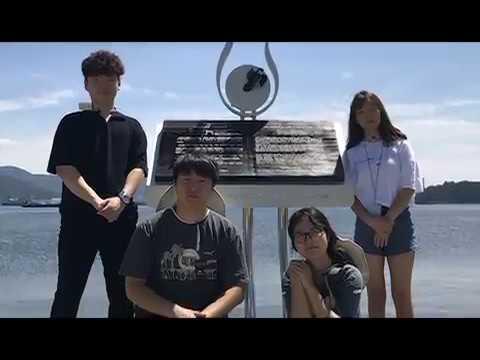 2017 대학생민주주의현장탐방- `민사일구` 모둠 활동 영상