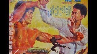 Рычащий тигр  (боевые искусства 1974 год)
