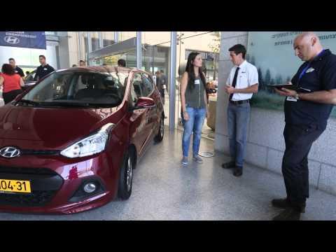 Hyundai - Forschung in Israel