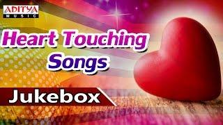 Heart Touching Telugu Songs jukebox