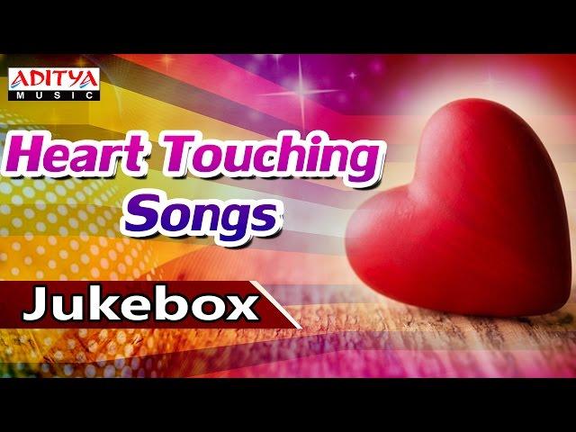 Muzoic - Watch clip online Heart Touching Telugu Songs jukebox