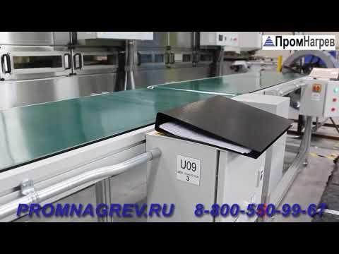 Модульная инфракрасная конвейерная печь на базе керамических нагревателей, общая мощность 51,2 кВт