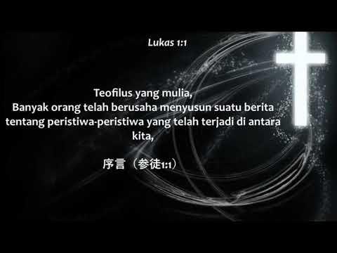 Teofilus